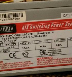 Блок питания на 300Вт  и жеский диск 300Gb.