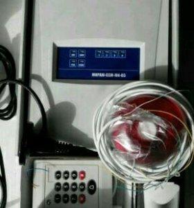 Комплект сигнализации