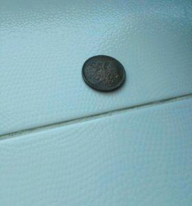 Монета 1861 (плохо очищена)