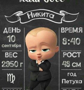 Метрика для новорожденных,детский постер