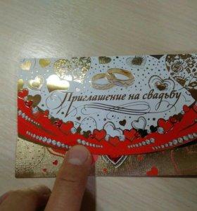 Пригласительные на свадьбу+сундучок для подарков