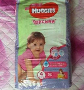 Подгузники (трусики) Huggies