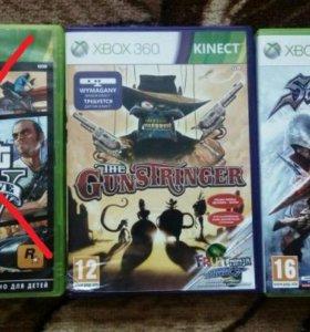Лицензионные игры Xbox 360