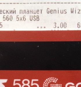 Genius WizardPen G-Pen 560 5x6 USB