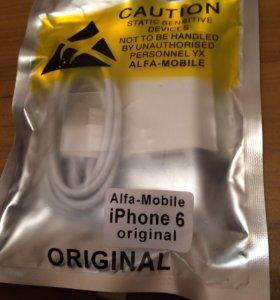 Зарядное устройство и кабель для iPhone 5 и 6