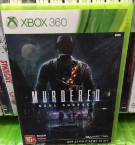 Murdered на Xbox360