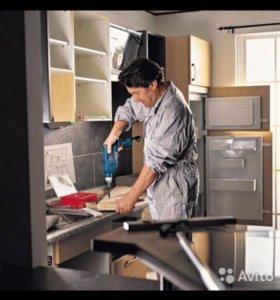 Сборка разборка ремонт мебели и хоз.услуги