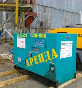 Аренда Дизельного генератора Denyo DCA 150