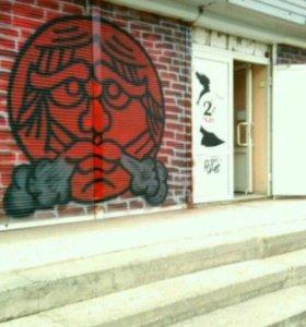 Граффити оформление Краснотурьинск роспись стен