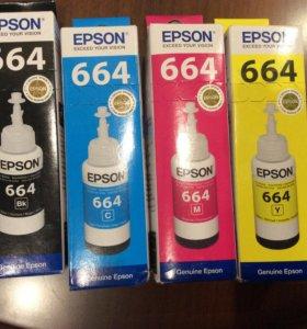 Комплект чернил для Epson