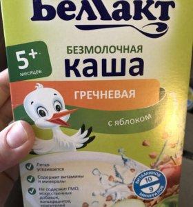 Беллакт Каша греч., рисовая безмолочные и молочная