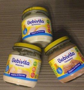 мясное пюре bebivita