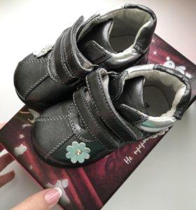 Ботинки Elegami Новые Кожа ортопедические