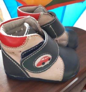 Ботиночки на первый шаг 17 р