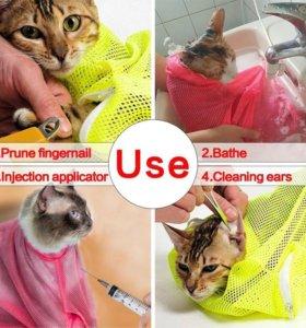 Мешок для мытья кошки