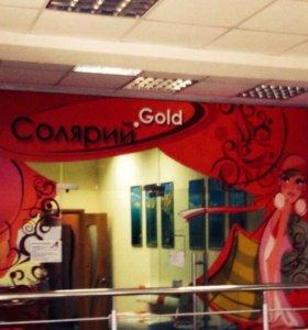 Продаю студию загара Gold