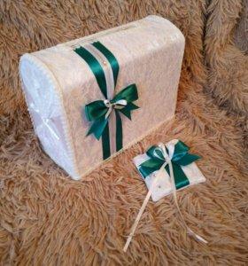 Свадебный сундук (подушечка для колец в подарок)