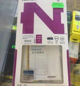 Note 4x аккумулятор Xiaomi