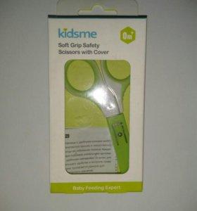 Детские ножнички Kidsme(новые)