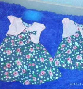Платья для сестричек.