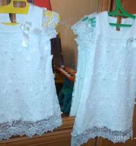 Платья сестричек