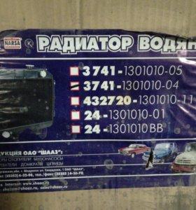 Радиатор охлождения на уаз 469