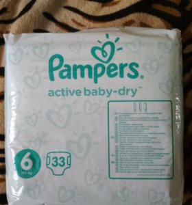 Pampers active baby-dry 6.