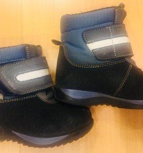 Ортопедические демисезонные ботинки «Скороход».