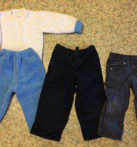 Вещи пакетом на мальчика