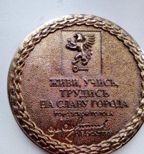Монета новорожденному жителю города-героя Керчи