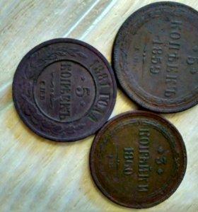 Монеты РИ. Оригинал.