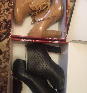 Ботильоны сапоги туфли