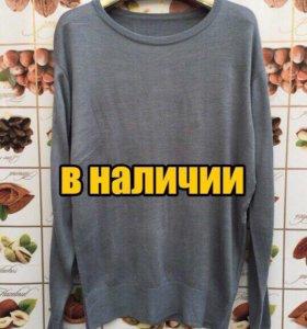 Новый свитер, 48-50