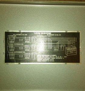 Комплект измерительный КП 505