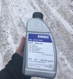 Масло SWAG CVT