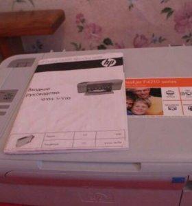 принтер HP Deskjet F4200