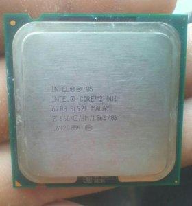 Процессор рабочий