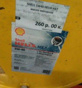 Shell Helix 5w40 HX7