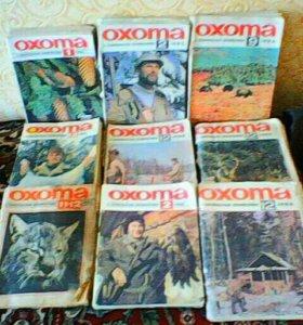 охота и охотничье хозяйство журнал ссср 84 -92 год
