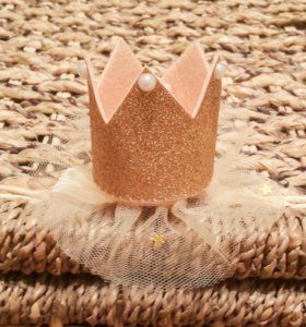 Корона для принцесски