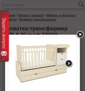 Продаю детскую кровать трансформер