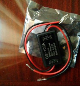 Strobe controller for Led stoplight gs-100a