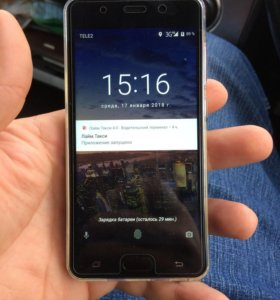Vertex Impress Lotus 4G LTE