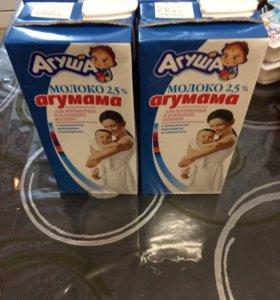 Молоко Агумама