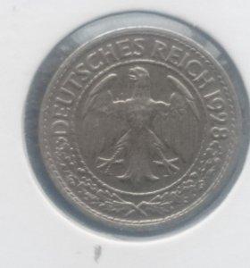 Монета Германии 50 пфеннигов 1928 года (А)