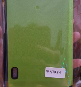 "Чехол для планшета Huawei mediaPadT3 7"""