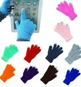 Перчатки сенсорные для смартфона