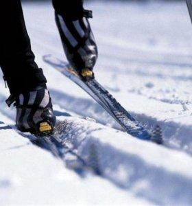 Беговые лыжи Karhu Platino р.180 см