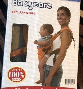 Рюкзак Baby care c 0 месяцев