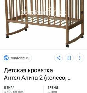 Детская кроватка Антел Алита-2(вместе с матрасом)